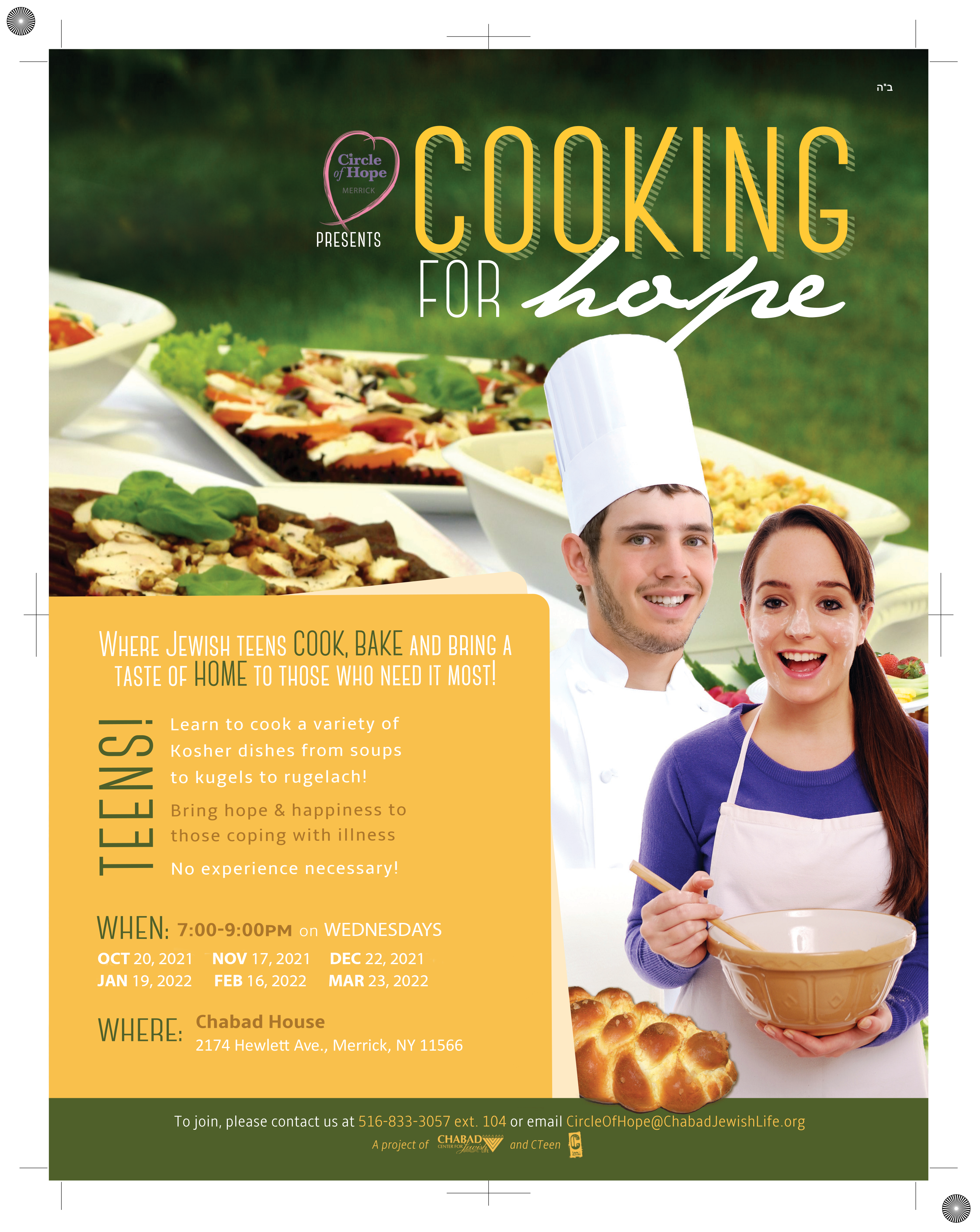 cookingflyer2017-18-page-0.jpg
